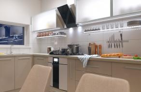 Кухня минимализм | с. Гореничи | Слайд 3