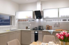 Кухня минимализм | с. Гореничи | Слайд 4