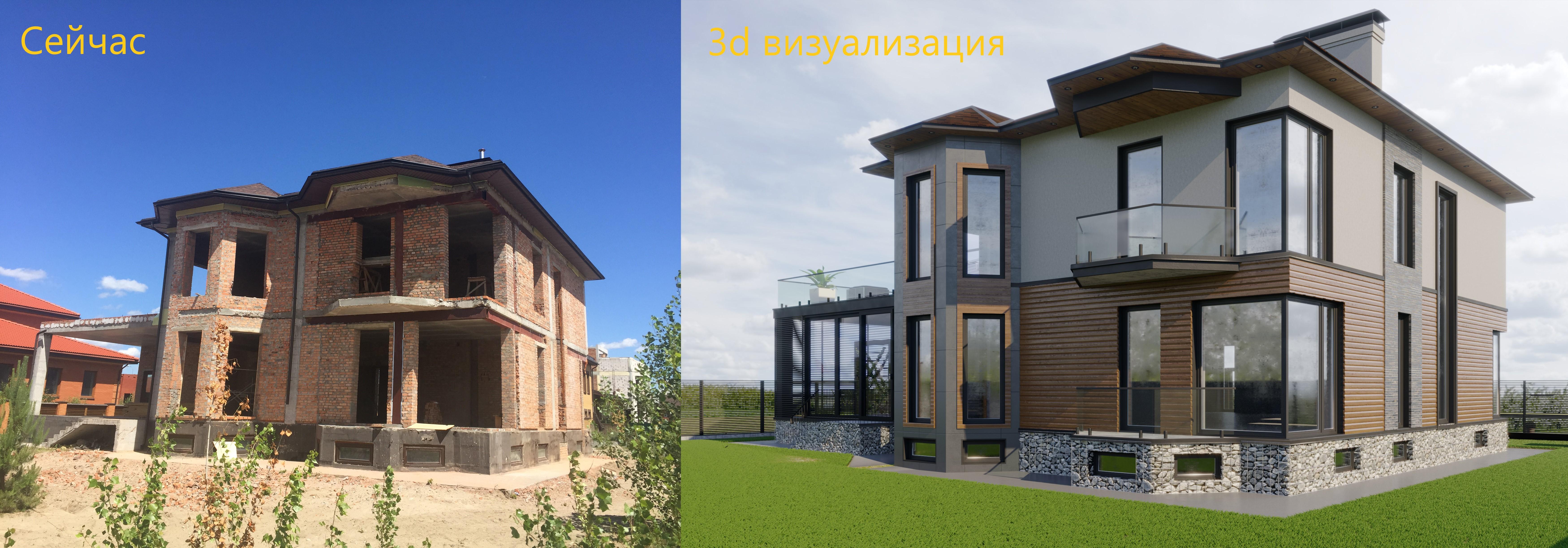 Дизайн проект. Ирина Терещенко. Троещина, слайд 1.