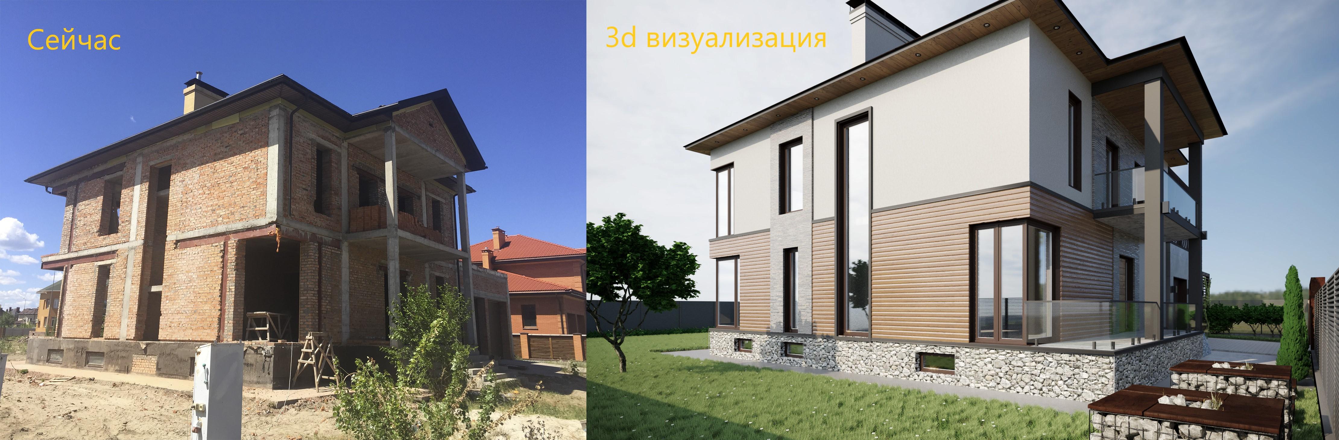 Дизайн проект. Ирина Терещенко. Троещина, слайд 2