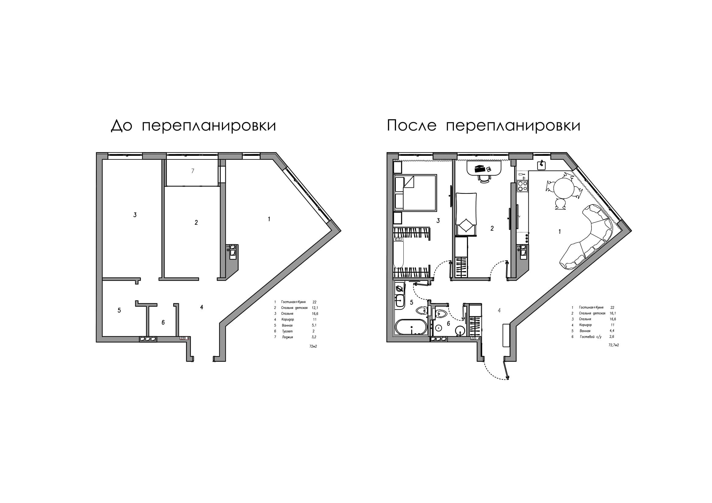 Дизайн проект. Ирина Терещенко. Вокзальная, слайд 12